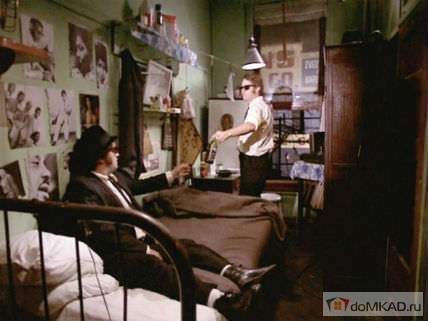 BluesBrothers-apartment.jpg